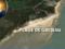 Vue de la plage de Gatseau, à Oléron, où a disparu lors d'une baignade un petit garçon de 10 ans.