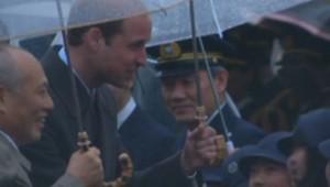 Prince William au Japon