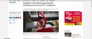 """Chine : les confessions du libraire """"disparu"""" pourraient être une mise en scène"""
