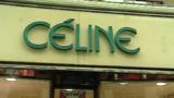 LVMH en guerre contre... une petite boutique nancéenne