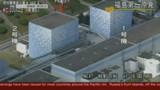 Japon : vive inquiétude à propos d'une centrale nucléaire