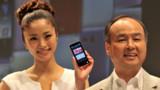 Ce smartphone sera capable de mesurer la radioactivité