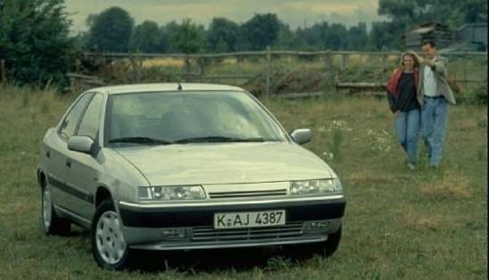 photo-3-xantia-1993-2618186_1511
