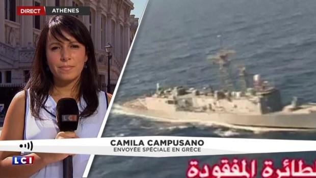 Vol EgyptAir : l'épave de l'appareil est toujours recherchée