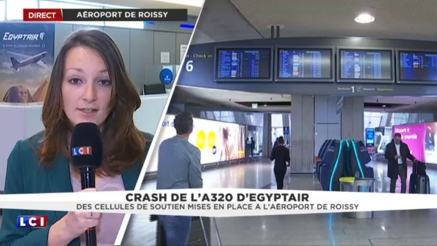 Vol EgyptAir : sécurité renforcée dans le Terminal 1 de l'aéroport de Roissy