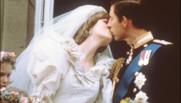 Diana et le prince Charles lors de leur mariage le 29 juillet 1981