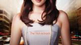 Leighton Meester : le cinéma et son départ de Gossip Girl