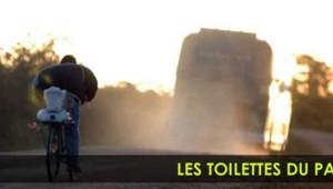 toilettes_du_pape_haute