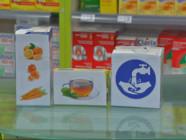Le 13 heures du 18 décembre 2014 : Oranges, thé, hygiène : les trois conseils pour éviter la gastro - 951.543519378662