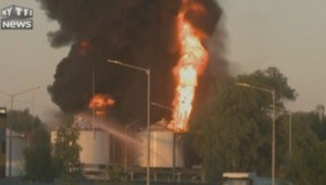 Incendie d'un dépôt pétrolier près de Kiev en Ukraine