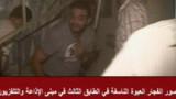 Syrie : attentat à la bombe au siège de la radio-télévision à Damas