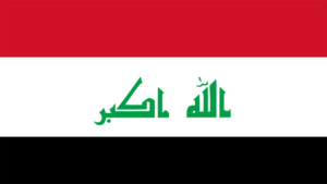 Nouveau drapeau Irak