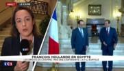 Égypte : les droits de l'Homme au cœur de la visite de François Hollande