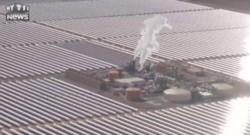 Le Maroc inaugure un immense champ de panneaux solaires