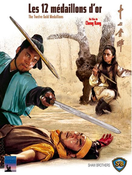 [Shaw Brothers] Les 12 Medaillons d'Or VOSTFR DVDRIP XVID preview 0