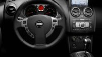 NISSAN Qashqai+2 2.0 dCi 150 FAP All-Mode Connect Edition 17