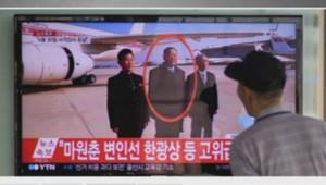 Ministre de la Défense coréen