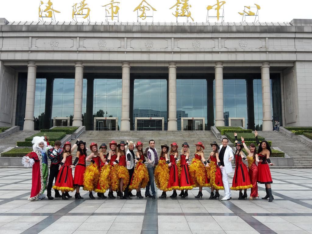 Grands reportages les tribulations d 39 un cabaret en chine - Grille adjoint administratif principal ...