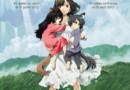 Affiche du film Les Enfants loups, Ame et Yuki