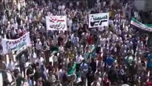 Manifestation en Syrie, 13/4/12