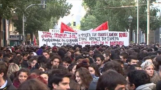 Grèce : manifestation à Athènes, 17/11/11