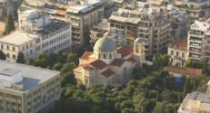 Le 20 heures du 27 janvier 2015 : En Grèce, l'Eglise orthodoxe et les oligarques pourraient passer à la caisse - 1503.7952406005859