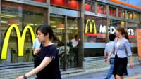 Un restaurant de la chaîne McDonald's à Tokyo, au Japon.