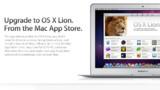 Le Lion d'Apple traîné en justice par une PME française