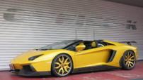 Office K - Lamborghini Aventador