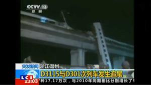 Accident de train en Chine : 11 morts et 89 blessés