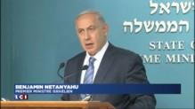 """Benyamin Netanyahu : les attaques au couteau se multiplient, """"nous vaincrons la terreur"""""""
