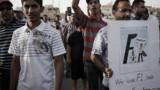 Heurts en marge du Grand Prix de F1 de Bahreïn