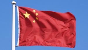 Le drapeau chinois/Image d'archives