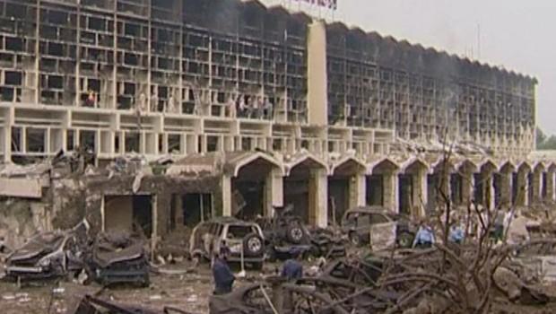 L'hôtel Marriott d'Islamabad, quelques heures après l'attentat du 20 septembre 2008