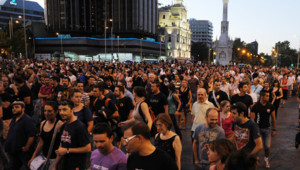 Manifestation à Madrid contre l'austérité (15 juillet 2012)