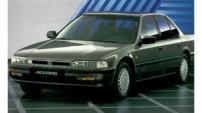 HONDA Accord 2.0i 16V EXi - 1993