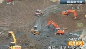 chine séisme inondation