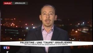 """Palestine : une """"taupe"""" israélienne démasquée"""