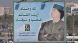 Libye : manifestations anti-Kadhafi réprimées à Tripoli