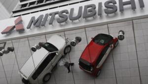 Le siège de Mitsubishi à Tokyo le 3 décembre 2009