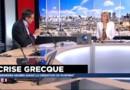 Crise grecque : peut-on craindre le début de la fin pour l'Euro ?
