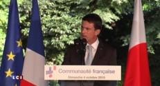 """Intempéries : Valls appelle à """"faire preuve de solidarité et de courage"""""""