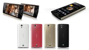 phone Sony Eric