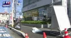 Japon : un séisme filmé par la vidéosurveillance de la ville
