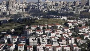 Image de la ville de Jérusalem