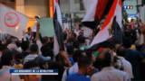 Egypte : l'annonce des résultats de la présidentielle reportée