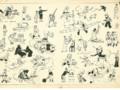 La planche de Tintin vendue aux enchères