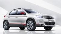 Salon de Pékin 2014 - Citroen C-XR Concept