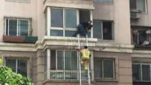 Chinois sauvetage enfants