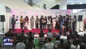 Japon : le drôle de concours du chien le plus talentueux